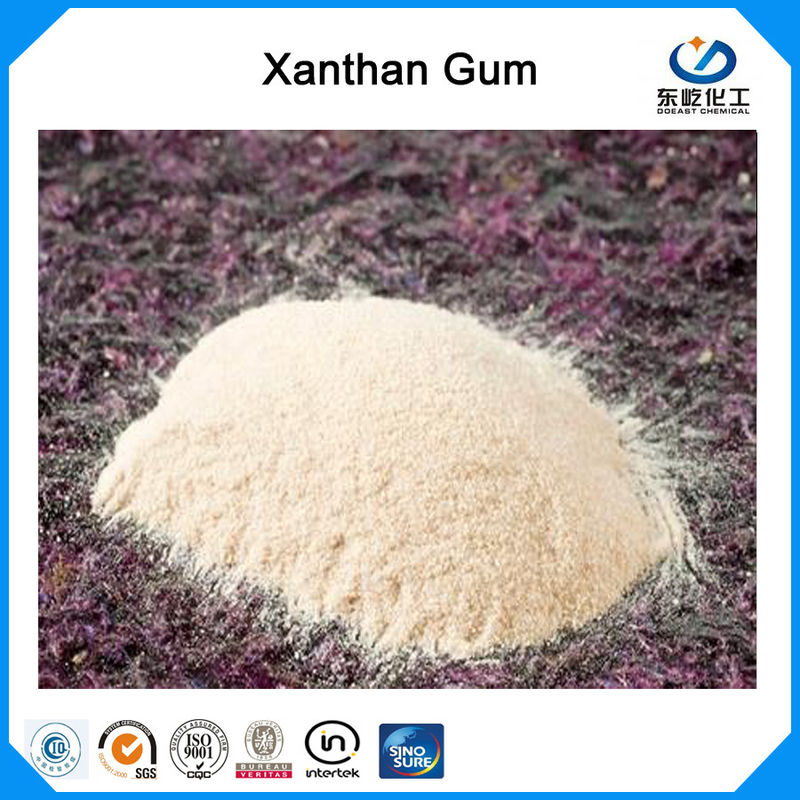 Normal Storage Xanthan Gum Food Grade Pure Xanthan Gum EINECS 234-394-2